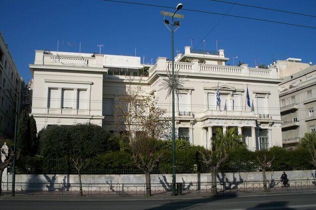 Exterior del Museo Benaki, en Atenas